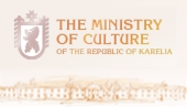 The Ministry of Culture of the Republic of Karelia